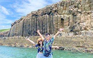 想到海島度假不用出國!澎湖必去夢幻拍照點