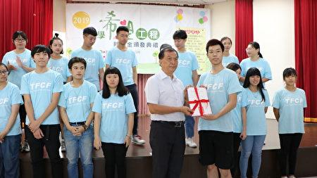嘉义家扶扶幼委员会主委黄国芳赠奖予来带活动的青年学子代表。