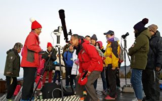 阿里山行星季天文營 報名開跑