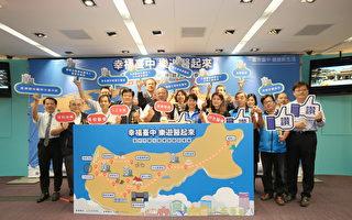 陸客衰退  中市推東亞觀光醫療遊程