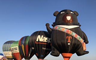 最可爱观光大使 台湾喔熊热气球法国升空