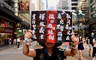 如此高素养的港民 台湾妇女的亲身经历