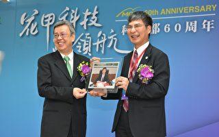 陈良基:科技预算拟成长4.7% 基础科研增40亿