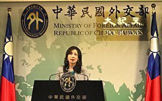 蔡英文下令對「香港人道救援」 外交部:遵指辦理