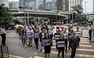 香港反送中 会计界首次游行5000人参加
