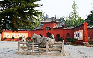 北魏平城对洛阳规建的影响