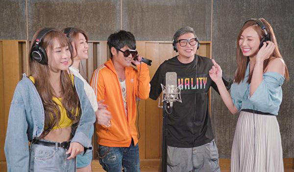 曹格、崔惟楷和小紫、小露、甜甜