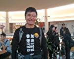 温哥华撑香港
