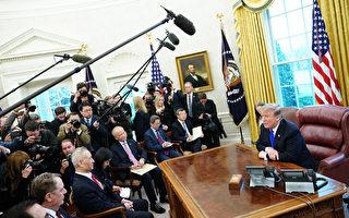 路透:貿易談判無法解決美中根本分歧