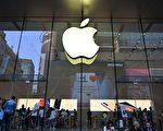 苹果股进入修正区 市值一度跌破2万亿