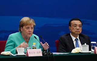 默克爾訪華促和平解決香港問題 黃之鋒迴應