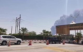 极度依赖原油进口 沙特遭袭令中共陷困境