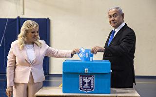 以色列17日大选 内塔尼亚胡寻求第五个任期
