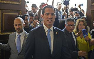瓜伊多获任委国临时总统 第一副总统获释