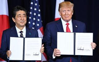川普:美日達成初步貿易協定