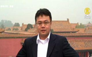 当中国人的代价 台作家:或莫名其妙人间蒸发