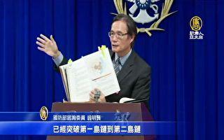 国军国防报告 解析中共对台威胁