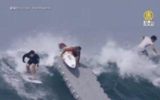 漂浮之路海上走 冲浪客也很爱