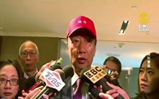 郭台铭SDP持股出脱 撤出投资中国为哪桩?