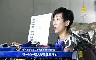 遭「裸搜身」港女要求警方調查 涉酷刑 串謀 猥褻