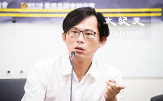 批華映擺爛 黃國昌︰政府墊償12億創紀錄