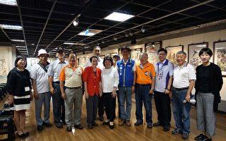 黃敏惠參觀退伍軍人協會108年會員書畫美展