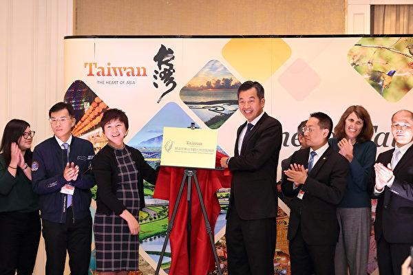 圖:台灣觀光局北美市場再拓點,9月26日成立駐溫哥華台灣觀光旅遊服務處。(台灣觀光局提供)