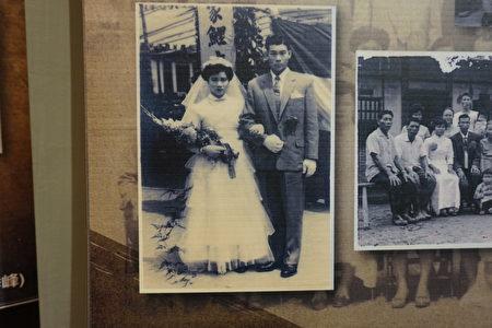 廖義雄夫婦民國46年結婚的老照片。