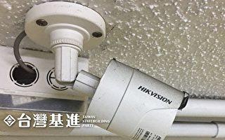张菁:科技和科技公司给人们带来的危机