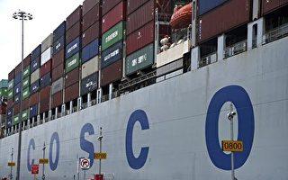 美制裁效应:中远海能停牌 44油轮受影响