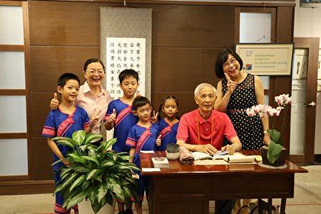"""吉安客家文学馆""""台湾客家诗人叶日松老师特展""""。"""