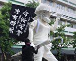 顏丹:香港立起「民主女神像」意義非凡