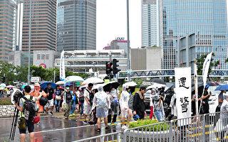 港警暴力镇压撕裂香港 警察妻子也上街反送中
