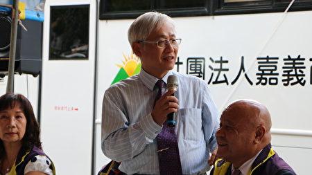 台灣血液基金會執行長魏昇堂致感謝詞。
