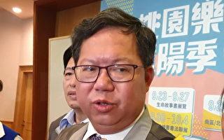 Lamigo转手乐天 郑文灿:留青埔球场要顾球迷感情