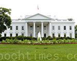 中共通过国安法 白宫:将采取有力行动反击
