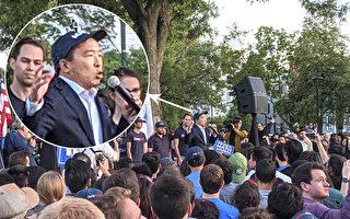 楊安澤波城造勢 千人支持