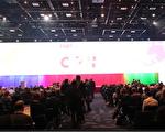 欧洲器官移植大会 中共活摘器官引专家热议