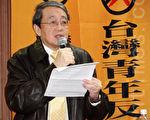 林保华谈中共党史 用鲜血和谎言建吃人政权
