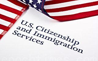 法轮功将向美移民局提供在美迫害者名单