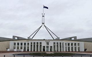 澳洲華裔議員涉中共統戰組織 專家分析原因