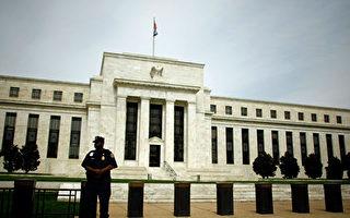 美联储降息一码 年内或不再降息 美股微跌
