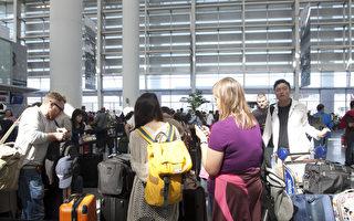 旧金山国际机场跑道关闭首日 近400航班受影响