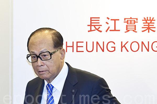 李嘉诚再售北京上海两处物业 总值500亿