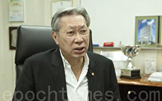 刘达邦谈人权民主法案对香港企业的影响