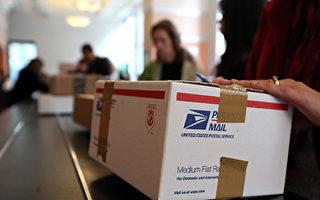 美擬改革國際郵費 中國郵美包裹或受影響