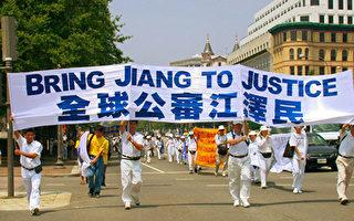 林輝: 中共70年來黨魁的罪惡