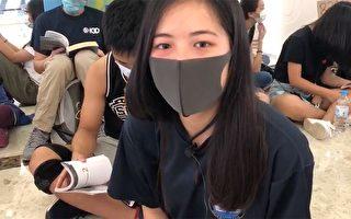 香港学生:站出来 最后达到我们的基本诉求