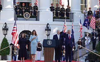 庆祝百年友谊 川普隆重欢迎澳洲总理到访