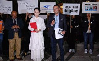 组图:多伦多10团体烛光祈祷会撑香港